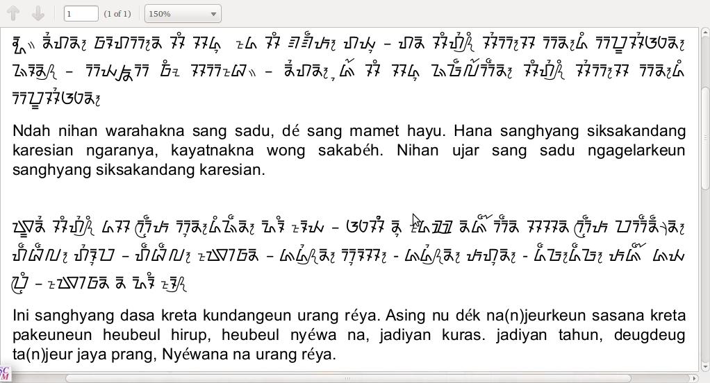 Screenshot-Old Sundanese Script font