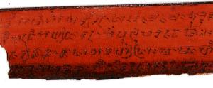 Naskah Kode CB24 koleksi Kabuyutan Ciburuy, Garut. (foto dok. Pusat Studi Sunda)