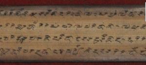 Sanghyang Siksa Kandang Karesian (kropak 630) Koleksi PNRI, Jakarta. (foto dok. Perpustakaan RI)
